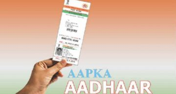 Why Should You Have An Aadhaar Card?